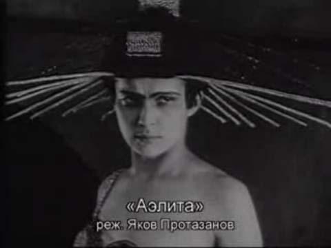 """Cinéma : """"Le voyage cosmique"""" (URSS 1935) Anim_sov_009"""