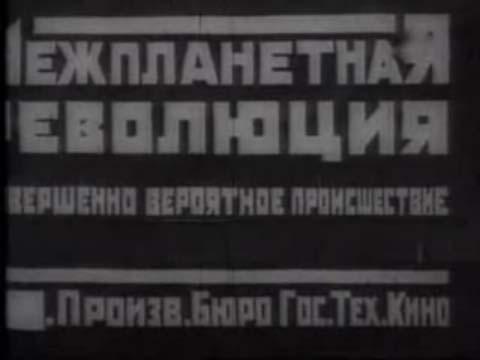 """Cinéma : """"Le voyage cosmique"""" (URSS 1935) Anim_sov_010"""
