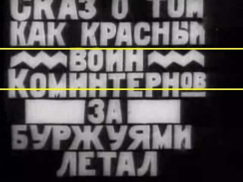 """Cinéma : """"Le voyage cosmique"""" (URSS 1935) Anim_sov_012"""