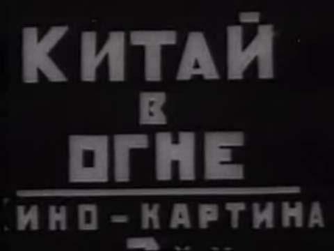 """Cinéma : """"Le voyage cosmique"""" (URSS 1935) Anim_sov_017"""