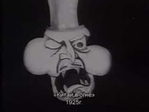 """Cinéma : """"Le voyage cosmique"""" (URSS 1935) Anim_sov_018"""