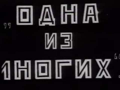 """Cinéma : """"Le voyage cosmique"""" (URSS 1935) Anim_sov_022"""