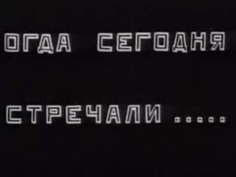 """Cinéma : """"Le voyage cosmique"""" (URSS 1935) Anim_sov_026"""