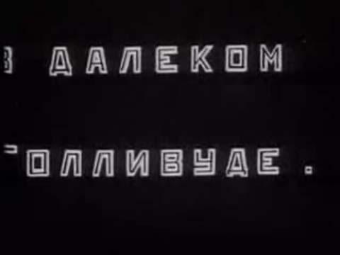 """Cinéma : """"Le voyage cosmique"""" (URSS 1935) Anim_sov_032"""
