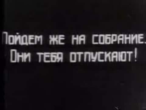 """Cinéma : """"Le voyage cosmique"""" (URSS 1935) Anim_sov_037"""