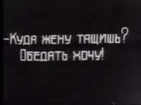 """Cinéma : """"Le voyage cosmique"""" (URSS 1935) Anim_sov_038"""