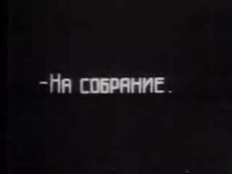 """Cinéma : """"Le voyage cosmique"""" (URSS 1935) Anim_sov_039"""