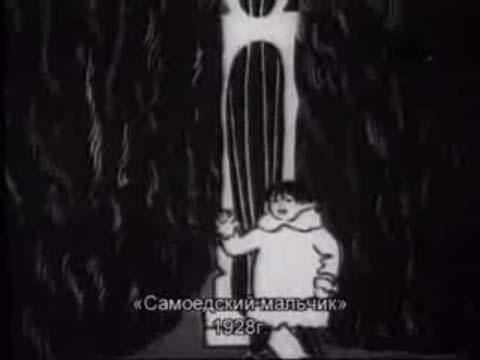 """Cinéma : """"Le voyage cosmique"""" (URSS 1935) Anim_sov_042"""