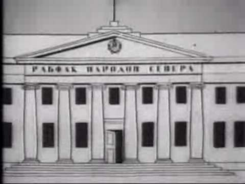 """Cinéma : """"Le voyage cosmique"""" (URSS 1935) Anim_sov_043"""
