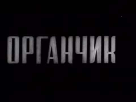 """Cinéma : """"Le voyage cosmique"""" (URSS 1935) Anim_sov_044"""