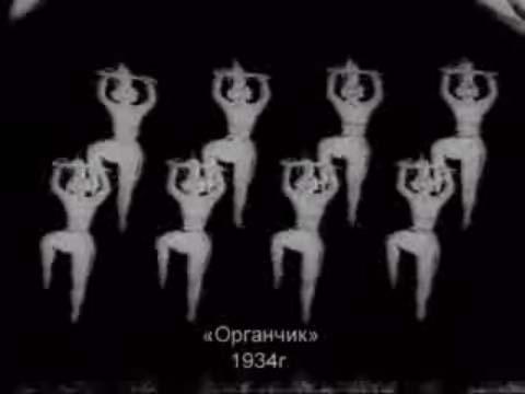 """Cinéma : """"Le voyage cosmique"""" (URSS 1935) Anim_sov_045"""
