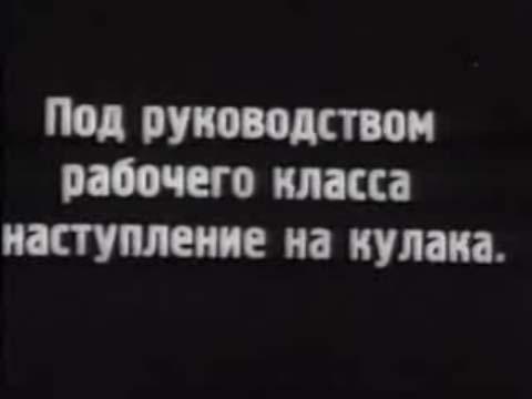 """Cinéma : """"Le voyage cosmique"""" (URSS 1935) Anim_sov_046"""