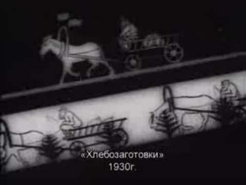 """Cinéma : """"Le voyage cosmique"""" (URSS 1935) Anim_sov_047"""