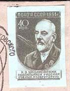 FDC Tsiolkovski Cover_falsh_10
