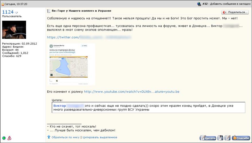 http://www.fandom.ru/about_fan/icons/_fas_1.jpg