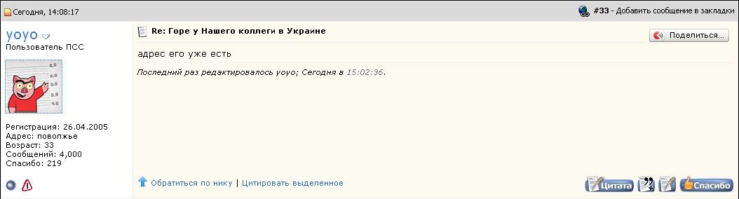 http://www.fandom.ru/about_fan/icons/_fas_2.jpg
