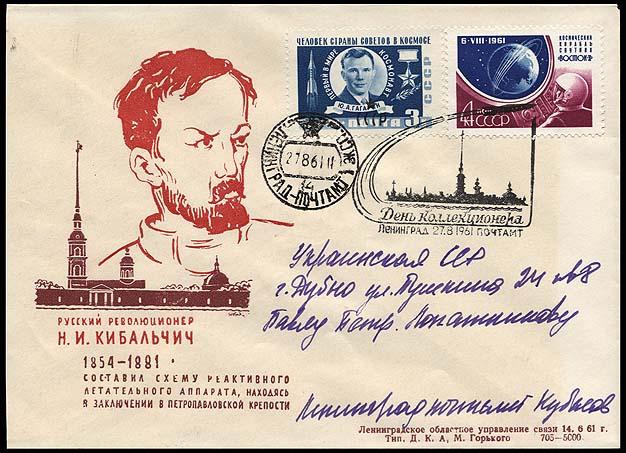 (Question) Existe-til un rapport entre l'espace et ce timbre? Cover_kibal_1