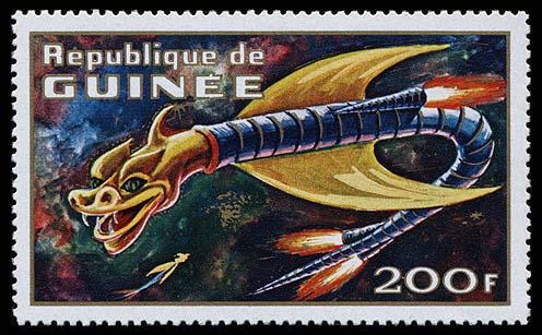 AstroPhilathélie - Page 5 Guinea_1972_fantasyanimals_200