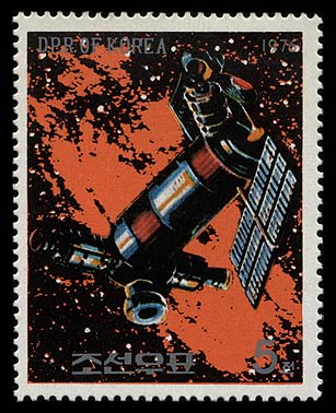 Skylab: 35è anniversaire Korea_1976_space_05