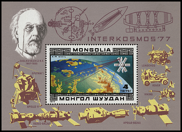 Livres : quelques livres de Tsiolkovsky Mongolia_1977_space_bl