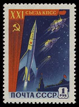 Astrophilatélie soviétique et pays de l'Est - Page 3 Ussr_1959_XXI_KPSS_1_00