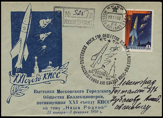 Astrophilatélie soviétique et pays de l'Est - Page 3 Ussr_cover_1959_XXI_KPSS-filat_l