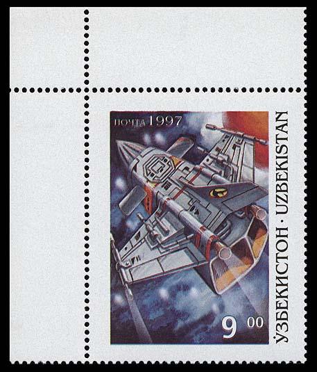 Astrophilatélie soviétique et pays de l'Est - Page 3 Uzbekistan_1997_space_and_fantasy_09_1