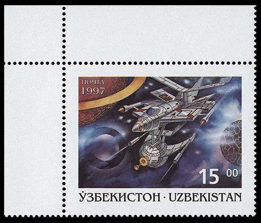 Astrophilatélie soviétique et pays de l'Est - Page 3 Uzbekistan_1997_space_and_fantasy_15_6