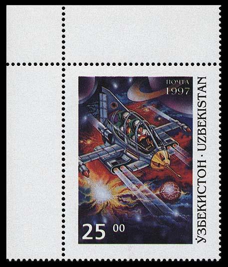 Astrophilatélie soviétique et pays de l'Est - Page 3 Uzbekistan_1997_space_and_fantasy_25_7