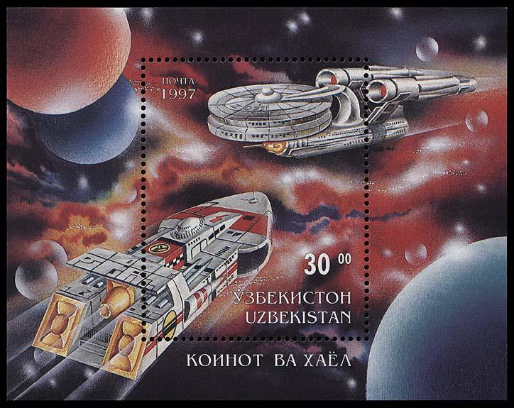 Astrophilatélie soviétique et pays de l'Est - Page 3 Uzbekistan_1997_space_and_fantasy_bl