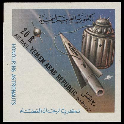 """Petit livre russe : """"L'homme dans l'espace"""" Yemen_ar_1963_astronauts_2000_imp_"""