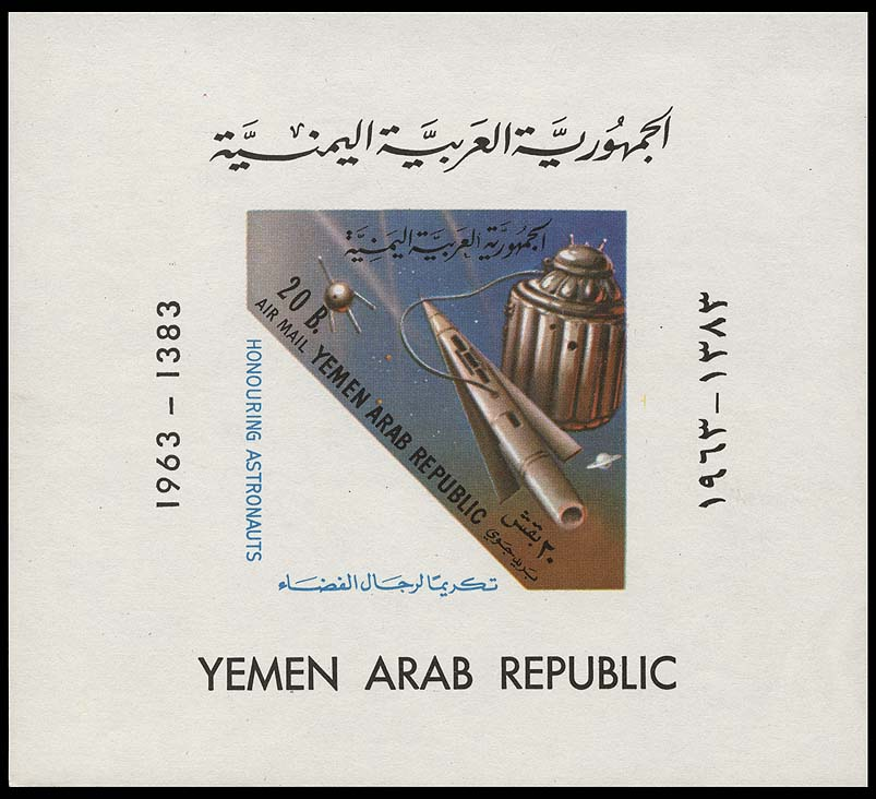 """Petit livre russe : """"L'homme dans l'espace"""" Yemen_ar_1963_astronauts_bl_"""
