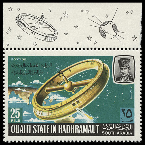AstroPhilathélie - Page 9 Aden_quaiti_state_in_hadhramaut_1967_mi_116a_label