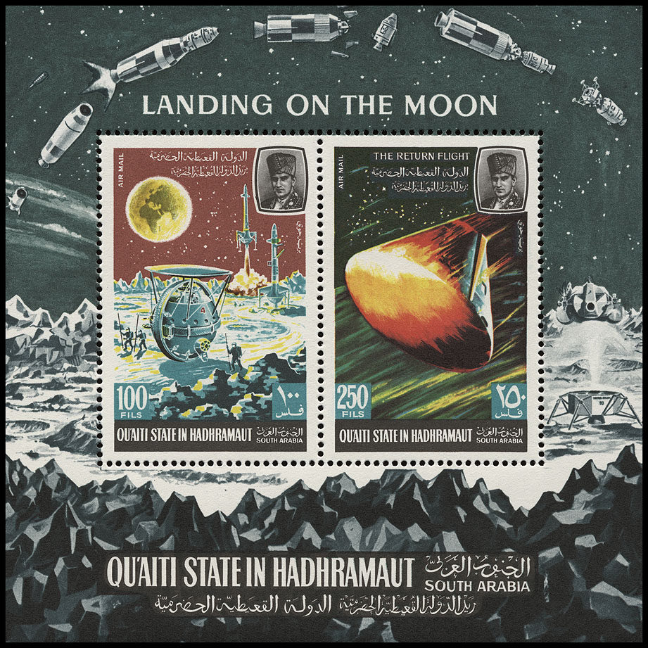 AstroPhilathélie - Page 6 Aden_quaiti_state_in_hadhramaut_1967_mi_block_9a