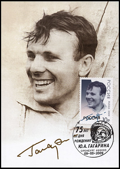 Youri Gagarine : cherche documents, oeuvres d'art, objets, etc. à son image Cartesmaximum_russia_2009_gagarin_orenburg