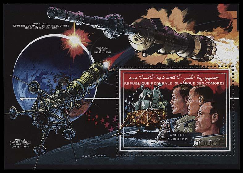 BD : les Russes sur la lune - Page 2 Comores_1990_moon_blperf