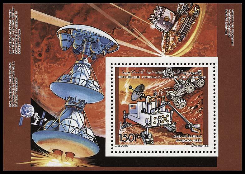 AstroPhilathélie - Page 5 Comores_1992_space_150_2blperf
