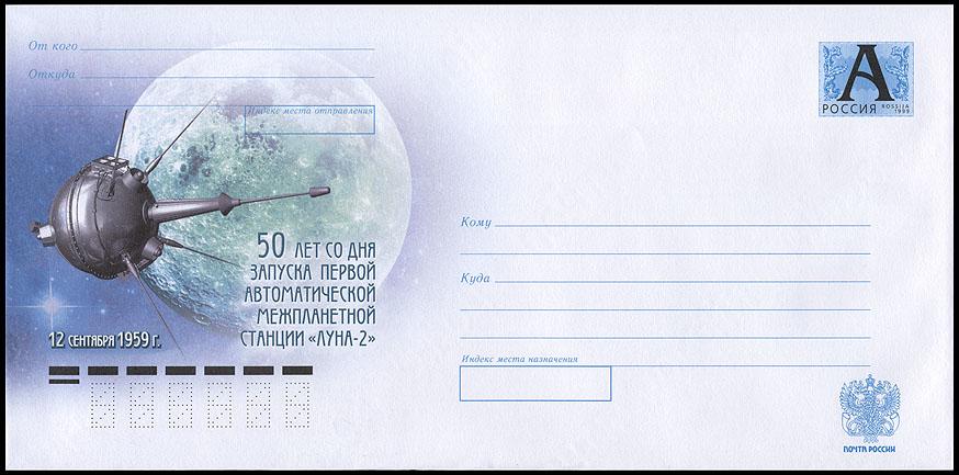 Astrophilatélie soviétique et pays de l'Est - Page 5 Cover_russia_2009_luna2