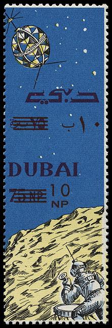 AstroPhilathélie - Page 9 Dubai_1964_space_mi_157a