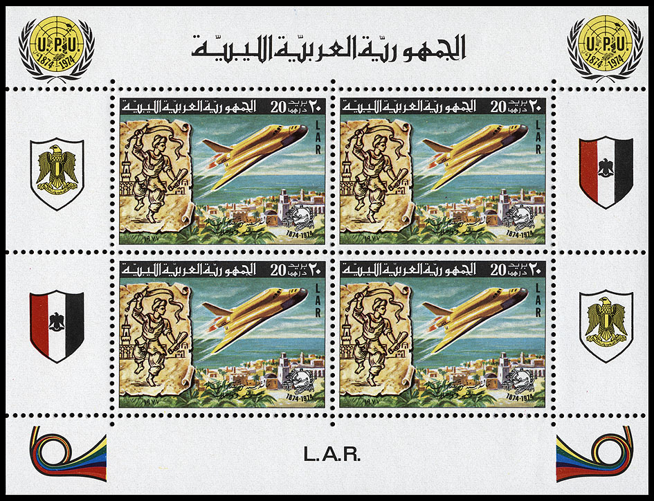 AstroPhilathélie - Page 9 Libya_1977_post_mi_block_26a