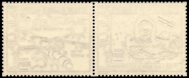 AstroPhilathélie - Page 9 Mauritania_1974_space_mi_479_480_o