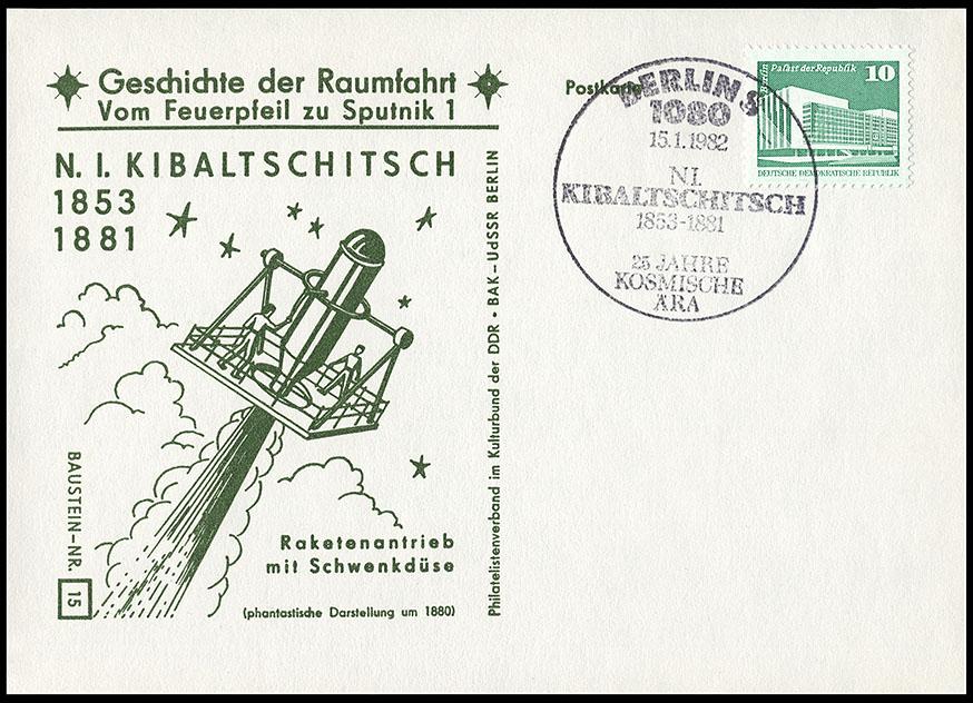 Astrophilatélie soviétique et pays de l'Est - Page 5 Postcard_ddr_1982_25_sputnik_15