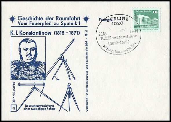 Astrophilatélie soviétique et pays de l'Est - Page 5 Postcard_ddr_1982_25_sputnik_19
