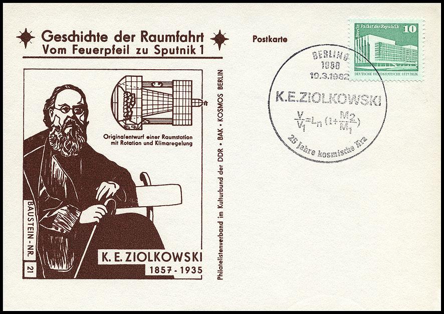 Astrophilatélie soviétique et pays de l'Est - Page 5 Postcard_ddr_1982_25_sputnik_21