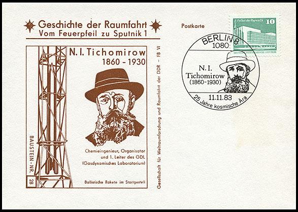 Astrophilatélie soviétique et pays de l'Est - Page 5 Postcard_ddr_1982_25_sputnik_28