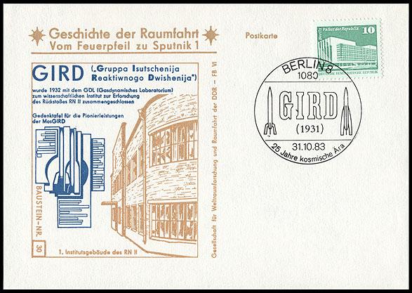 Astrophilatélie soviétique et pays de l'Est - Page 5 Postcard_ddr_1982_25_sputnik_30