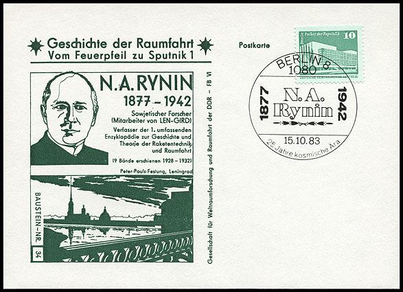 Astrophilatélie soviétique et pays de l'Est - Page 5 Postcard_ddr_1982_25_sputnik_34