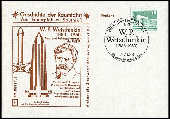 Astrophilatélie soviétique et pays de l'Est - Page 5 Postcard_ddr_1982_25_sputnik_35