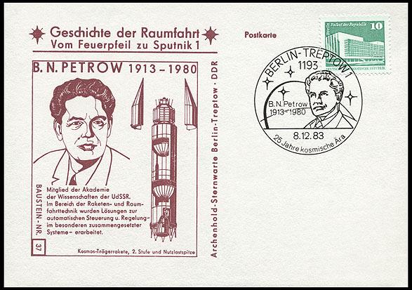Astrophilatélie soviétique et pays de l'Est - Page 5 Postcard_ddr_1982_25_sputnik_37