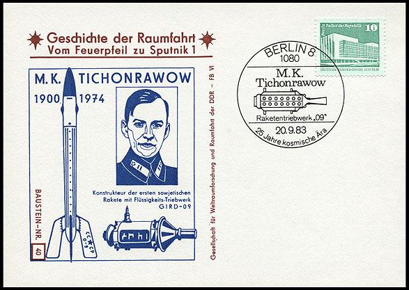 Astrophilatélie soviétique et pays de l'Est - Page 5 Postcard_ddr_1982_25_sputnik_40